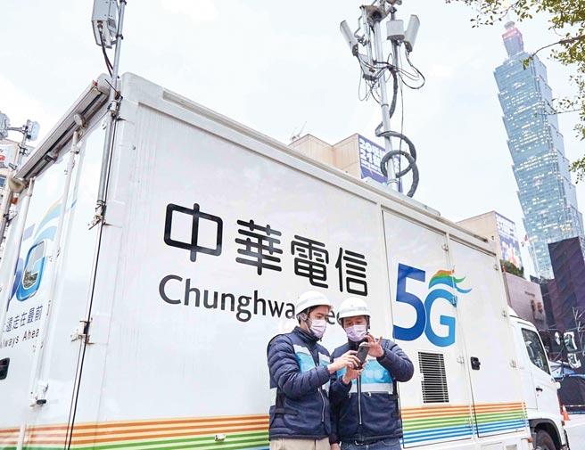 中華電奪2020下半年5G網速奪三冠,行動網速、行動涵蓋、iPhone 12網速均拿下第一。圖/中華電信提供
