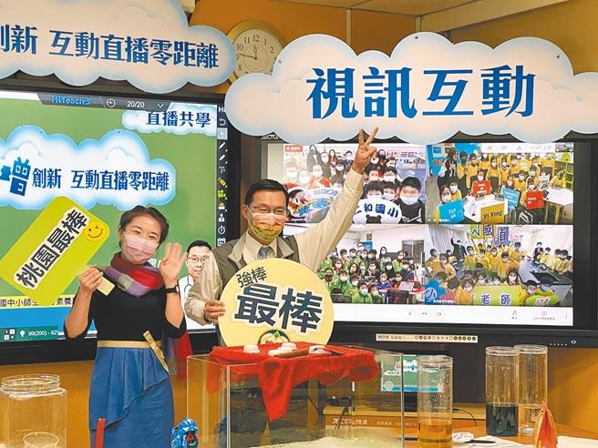 疫情嚴峻,桃園市教育局長林明裕19日化身「小裕老師」,親自示範視訊互動教學與直播共學,為線上學習「壓力測試」。(蔡依珍攝)