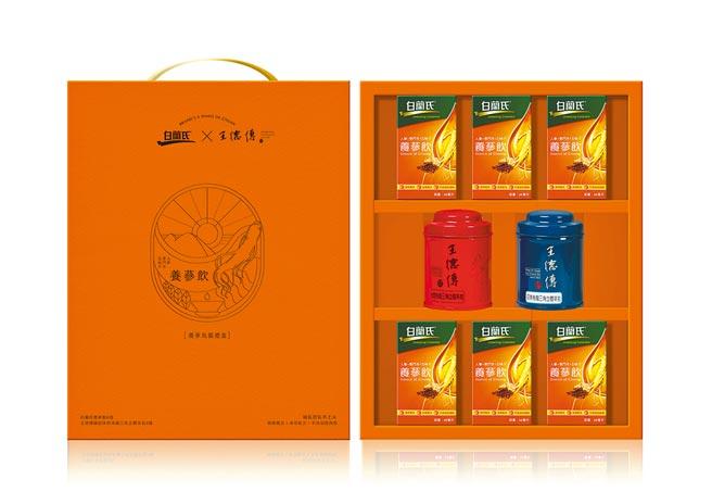 「白蘭氏×王德傳」首度聯名養蔘烏龍禮盒,659元。(白蘭氏提供)