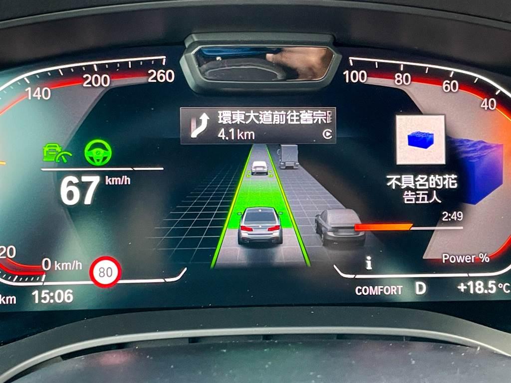 透過道路虛擬實境顯示,更清楚顯示輔助駕駛系統偵測到的車輛以及ACC目前所跟車的目標,若駕駛發現與實際情況有誤就能及時介入。