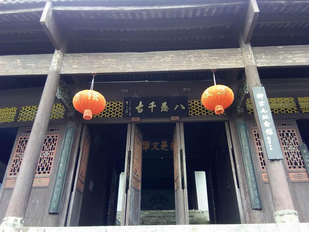 柳宗元紀念館。(作者提供)