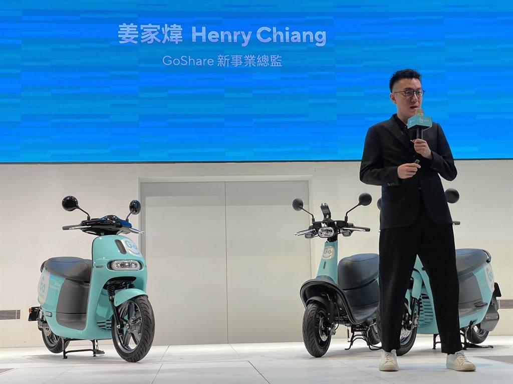 GoShare新事業總監姜家煒宣布移動共享服務進軍高雄。(陳大任攝)