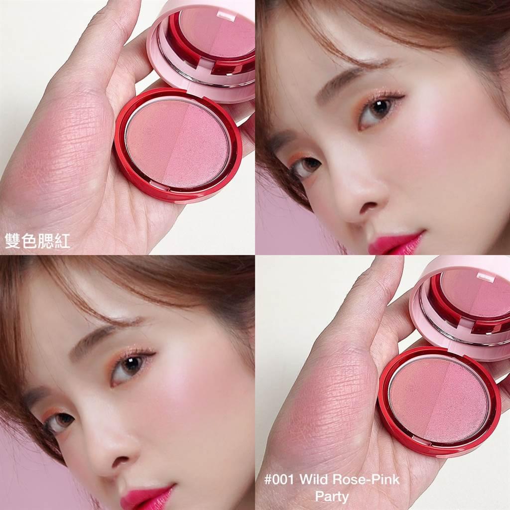粉紅新女力雙色腮紅將兩款不同光澤、質地的腮紅合一,混搭出令人耳目一新的顏色。(圖/品牌提供)