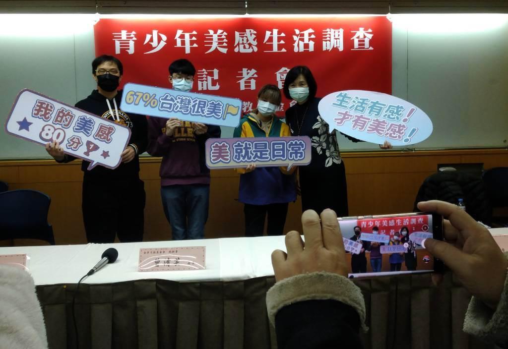 六成七青少年認證:台灣好美,但這些點可以改進。(圖/梁惠明攝)