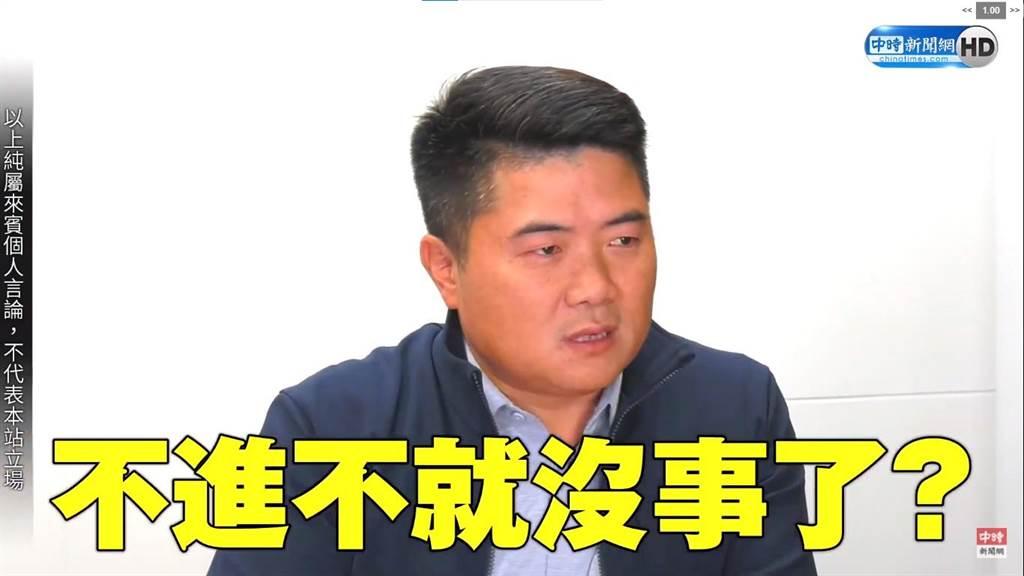 顏寬恒轟民進黨強行進口萊豬,讓自家支持者都不知該如何辯護。(翻攝自/中時新聞網YouTube)