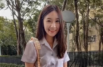 23岁泰国医学系校花照片曝光 清纯美貌打趴眾女星