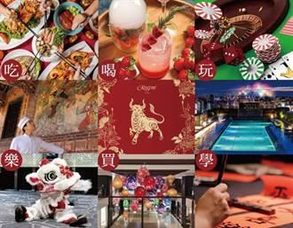 農曆新年吸金 晶華陸上郵輪「搞很大」!