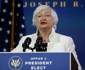 美準財長葉倫警告貿易夥伴 勿操縱匯率謀取利益