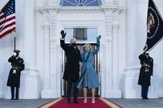 拜登上任46屆美國總統 服裝大揭秘