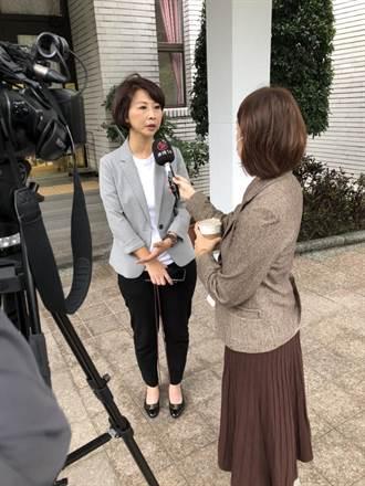【台美關係】蕭美琴受邀拜登就職 綠委:台美關係42年來最佳