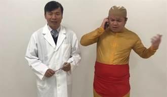预防诈骗 彰县警察局拍宣导片「笑」果十足