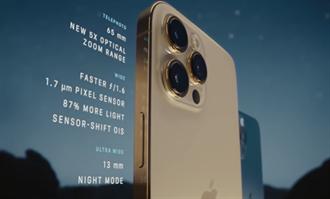 Digitimes:新iPhone攝影力提升 標配Sensor-shift OIS