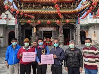 防疫優先  台南六甲各寺廟春節大型活動停辦