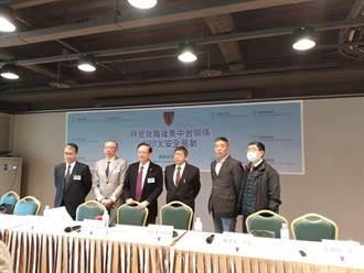 學者研判:今年共機將持續進入台灣西南方防空識別區