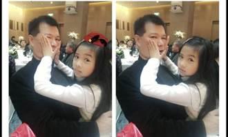 蔡詩萍》寫給女兒以及她未來的男友們之十四
