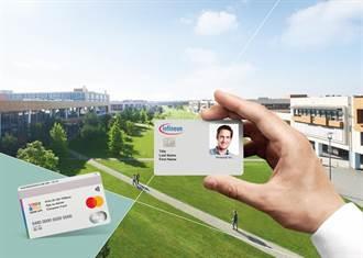 多功能與非接觸式:英飛凌多功能員工身分證支援Mastercard支付功能