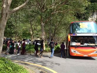 疫情突竄升 太魯閣春節遊園專車採實聯制、全程配戴口罩