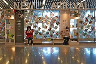 新冠疫情激發電子書借閱 中市去年暴增3至4成