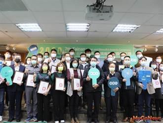 台南建築工程圍籬綠美化競賽 成績揭曉