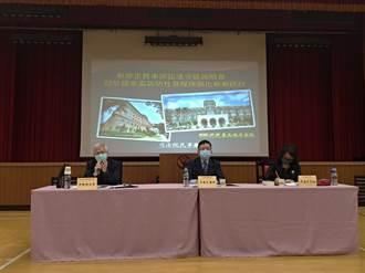 防止個案濫訴修法上路 司法院舉辦座談會宣導