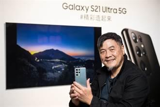 攝影家劉振祥玩轉Galaxy S21 捕捉台灣溫暖美景