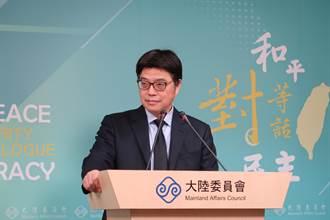 台出口大陸貿易創10年新高 陸委會:受疫情影響