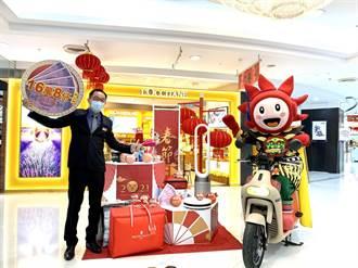 台南大遠百推新春福袋 祭16萬8000元禮券、電動車