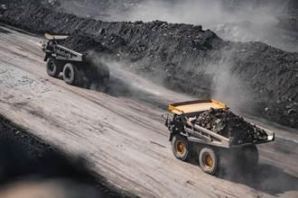 澳地盤又被踩  1國搶肥單 成陸最大焦煤供應商