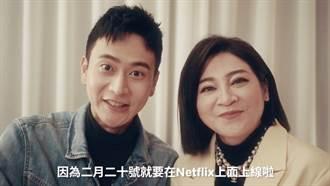 劉冠廷、王彩樺再扮甜蜜CP  《同學麥娜絲》下月與190國觀眾見面