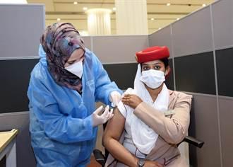 阿聯酋航空實施新冠疫苗接種計畫 第一線人員優先