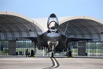 就是要賣阿聯 川普趕在拜登就職前夕簽署F-35軍售案