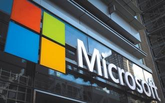 微軟搶攻自駕車 結盟通用