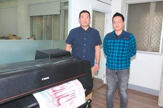 Canon大圖輸出機 印刷數位轉型