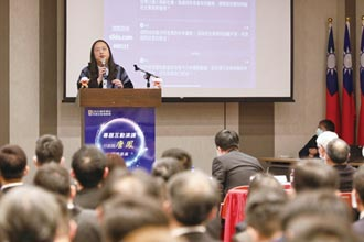 新光保全主管高峰會 特邀唐鳳演講