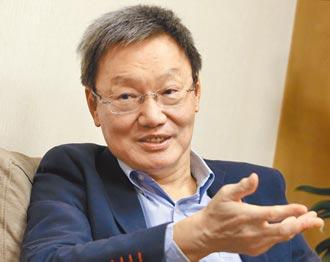 蘇起示警 3條件恐終結台灣問題