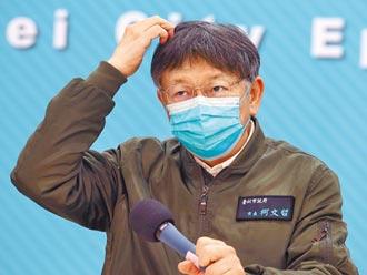 台北灯节延后 迪化年货大街取消