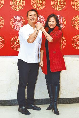 王中平app定位女兒26歲才能愛