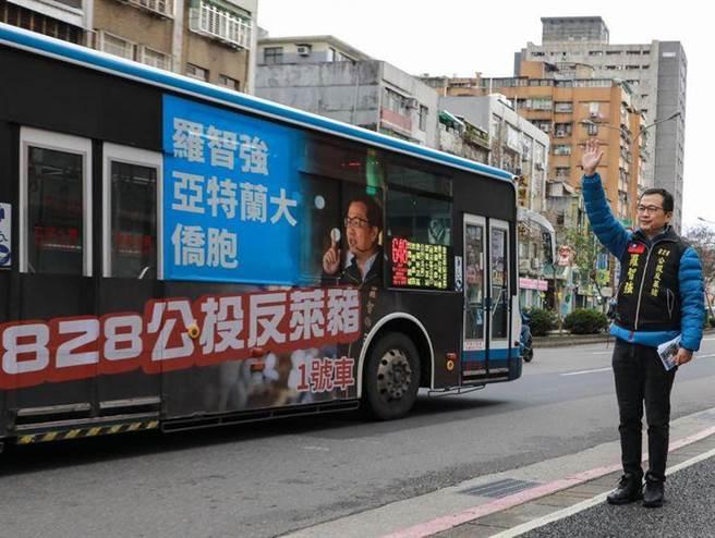 台北市議員羅智強宣布,刪Q行動再升級,計畫在陳柏惟選區出動10輛反萊豬公車。(圖/摘自我+1臉書粉專)