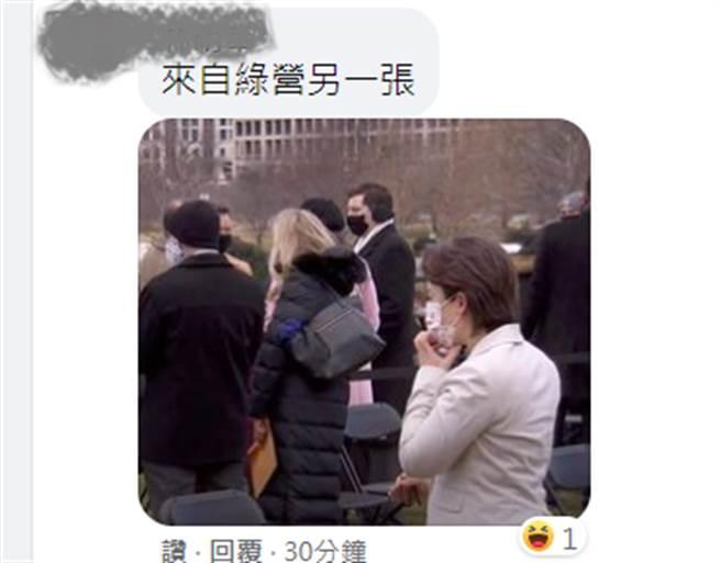 網友分享其他照片,蕭美琴應是有進到座位區。(圖/摘自比特王臉書)