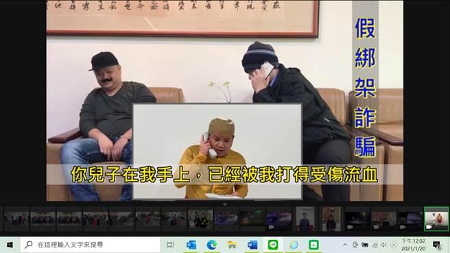 彰化天才警官撩落海 ,心痛演出防詐騙微電影。(彰化縣警局提供/吳敏菁彰化傳真)