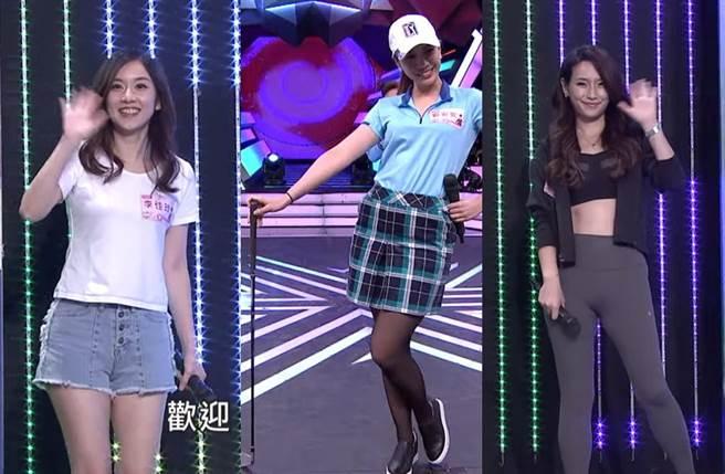 李佳玲(左起)、郭安妮、洪藜恩私下打扮運動休閒。(圖/翻攝自YouTube)