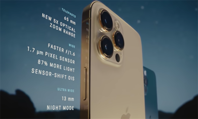 当前唯有iPhone 12 Pro Max的主相机具备的位移式光学影像稳定系统,据传下一代iPhone有机会全线搭载。(摘自YouTube)