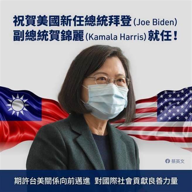 總統:蕭美琴正式受邀,彰顯台美關係提升。摘自總統臉書