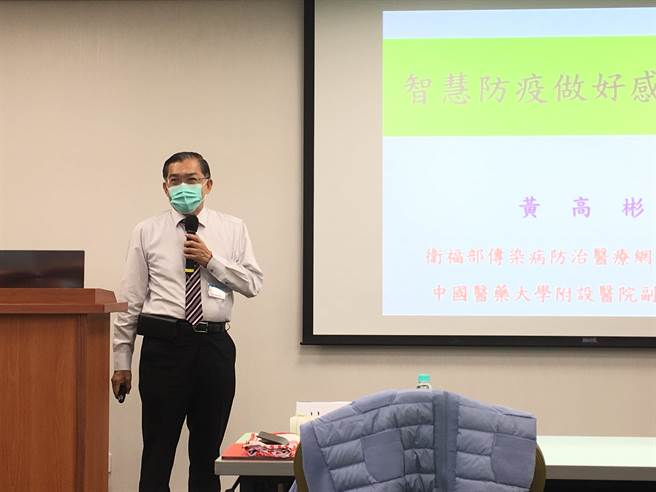 中國醫藥大學附設醫院副院長、中區傳染病防治醫療網指揮官黃高彬今表示,17年前的SARS,台灣共有346人確診,其中246人是院內感染,佔所有案例的7成。當時除了和平醫院,包括仁濟醫院、台大醫院、高雄長庚、關渡醫院等均發生院內感染。(林周義攝)