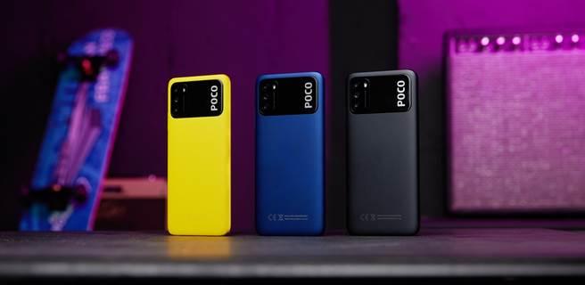 POCO以獨立品牌之姿登台,首發新機POCO M3將於1月22日起於PChome24h購物POCO旗艦館獨家開賣。(POCO提供/黃慧雯台北傳真)