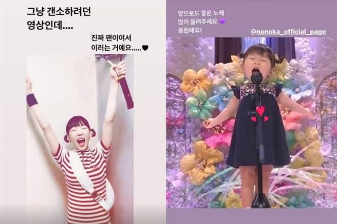 最近太妍模仿一名日本2歲女童可愛演出的樣子,豈料遭到部分偏激網友砲轟。(圖/ 摘自太妍IG)