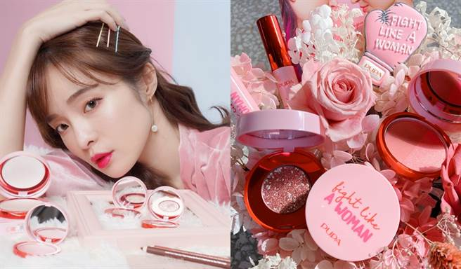 義大利人氣品牌PUPA推出全新「粉紅新女力」限定系列彩妝。(圖/品牌提供、邱映慈攝)