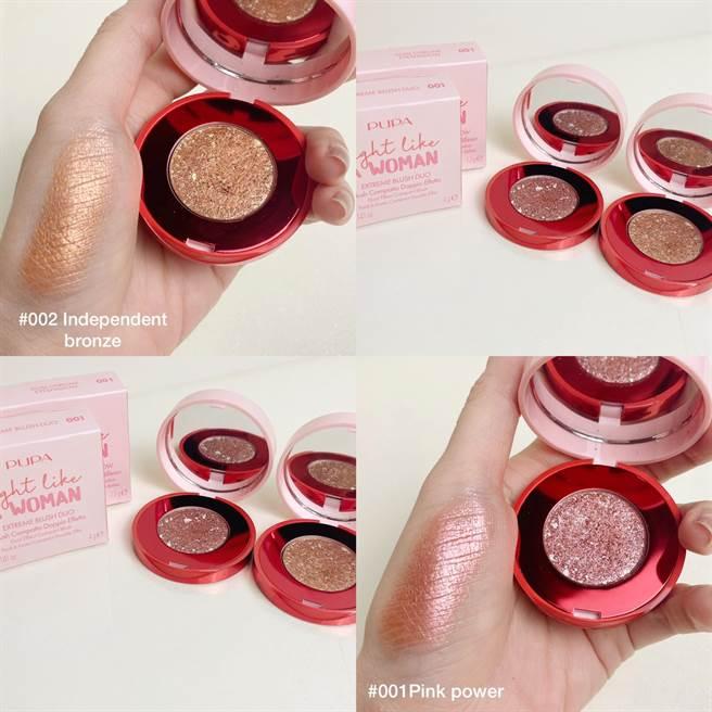 粉紅新女力星彩眼影霜融合不同大小的珍珠粉末,創造出星光般閃閃動人的雙重色彩。(圖/品牌提供)