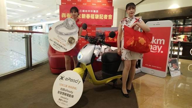 新光三越台中店限量500個福袋1/27上午10點起,APP線上預購開搶!圖/曾麗芳