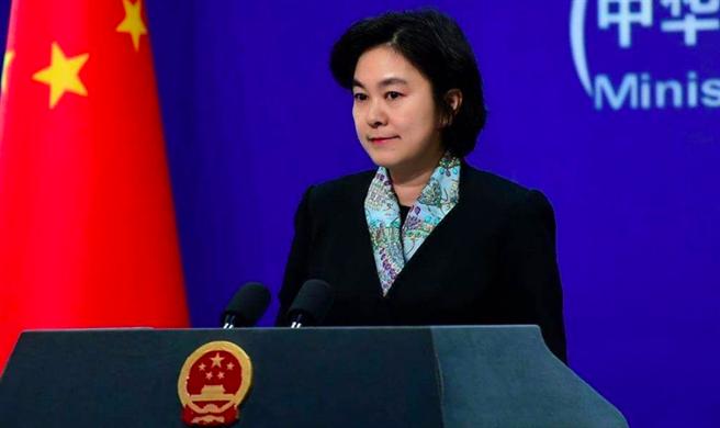 大陸外交部發言人華春瑩。新華社